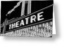 1930s 1940s Theater Marquee Theatre Greeting Card