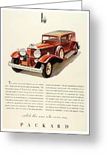 1931 - Packard - Advertisement - Color Greeting Card