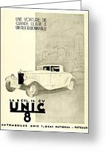 1931 - Unic 8 French Automobile Advertisement Greeting Card