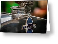 1931 Chevrolet Emblem Greeting Card