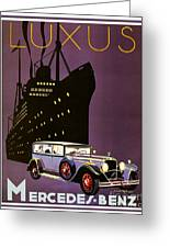 1932 - Mercedes Benz Automobile Poster - Color Greeting Card