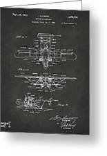 1932 Amphibian Aircraft Patent Gray Greeting Card