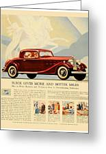 1933 - Buick Coupe Advertisement - Color Greeting Card