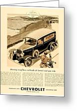1933 - Chevrolet Commercial Automobile Advertisement - Old Gold Cigarettes - Color Greeting Card