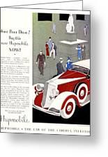1933 - Hupmobile Sedan Automobile Advertisement - Color Greeting Card
