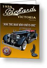 1934 Packard Greeting Card