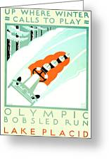 1935 - Lake Placid - New York - Travel Poster - Color Greeting Card