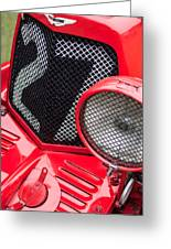 1935 Aston Martin Ulster Race Car Grille Greeting Card