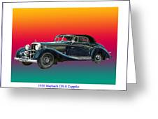 Maybach Zepplin Ds-8 Greeting Card