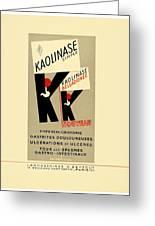 1936 - Kaolinase Drug Advertisement - Color Greeting Card