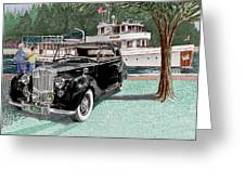 Bentley Waving To Malibu Greeting Card