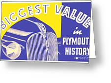 1937 - Plymouth Automobile Advertisement - Color Greeting Card