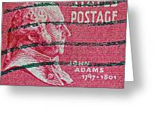 1938 John Adams Stamp Greeting Card