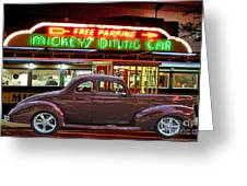 1940 Ford Deluxe Coupe At Mickeys Dinner  Greeting Card