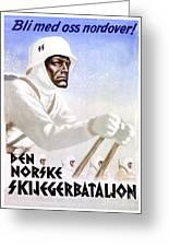 1941 - German Waffen Ss Norway Recruitment Poster - Nazi - Color Greeting Card