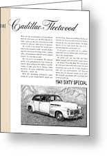 1941 Cadillac Fleetwood Sedan Vintage Ad Greeting Card