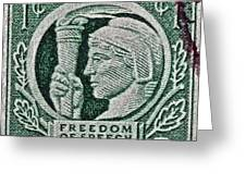 1943 Freedom Of Speech And Religion Stamp Greeting Card