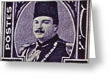 1944 King Farouk Egypt Stamp  Greeting Card