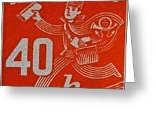 1945 Czechoslovakia Newspaper Stamp Greeting Card