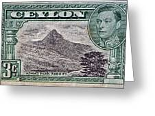 1946 Ceylon - Sri Lanka - Stamp Greeting Card