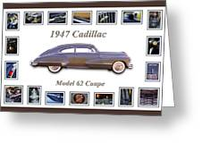 1947 Cadillac Model 62 Coupe Art Greeting Card
