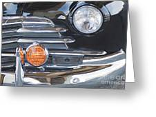 1948 Chevrolet Grille Fleetmaster Greeting Card