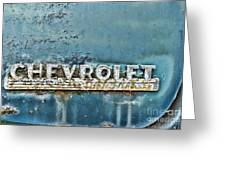 1948 Chevrolet Thrift Master Greeting Card