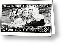 1948 Immortal Chaplains Stamp Greeting Card