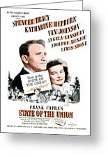1948 - State Of The Union Motion Picture Poster - Spencer Tracy - Katherine Hepburn - Mgm - Color Greeting Card