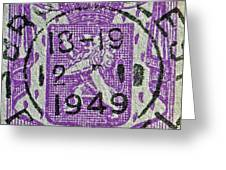 1949 Belgium Stamp - Brussels Cancelled Greeting Card