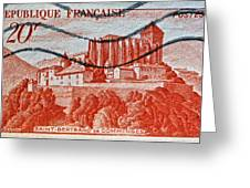 1949 Republique Francaise Stamp Greeting Card
