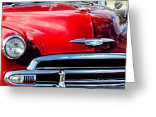 1951 Chevrolet Grille Emblem Greeting Card by Jill Reger