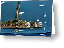 1952 Chevrolet Pickup Hood Greeting Card