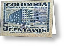 1952 Columbian Stamp Greeting Card