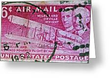 1952 Wright Brothers Stamp Greeting Card