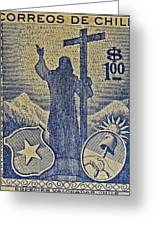 1953 Chile Stamp Greeting Card