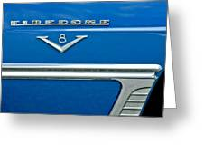 1953 Desoto Firedome Convertible Side Emblem Greeting Card