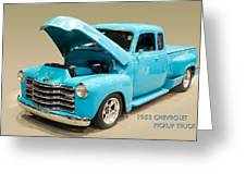 1953 Gmc Pickup Truck Greeting Card