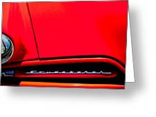 1953 Studebaker Coupe Grille Emblem Greeting Card
