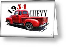 1954 Chevy Greeting Card