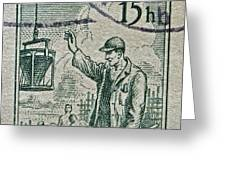 1954 Czechoslovakian Construction Worker Stamp Greeting Card