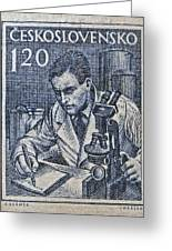 1954 Czechoslovakian Scientist Stamp Greeting Card