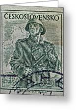 1954 Czechoslovakian Soldier Stamp Greeting Card
