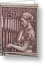 1954 Czechoslovakian Textile Worker Stamp Greeting Card