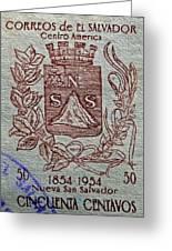 1954 El Salvador Stamp Greeting Card
