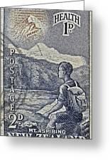 1954 Mount Aspiring New Zealand Stamp Greeting Card