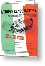 1954 Xxi Mille Miglia Greeting Card