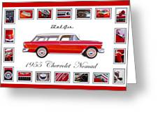 1955 Chevrolet Belair Nomad Art Greeting Card