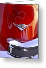 1955 Chevrolet Belair Nomad Emblem Greeting Card