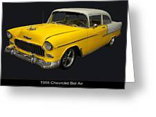 1955 Chevy Bel Air Harvest Gold Greeting Card